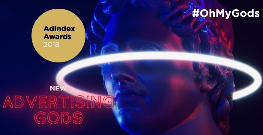Награждение победителей премии AdIndex Awards 2018 состоится 22 ноября