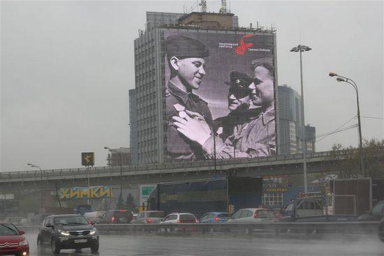 Военные фото, Ленинградское шоссе 2.jpg