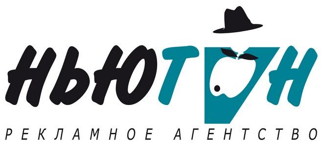 NewTon_Mos_logo1.jpg