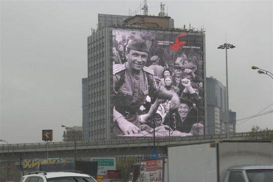 Военные фото, Ленинградское шоссе 3.jpg
