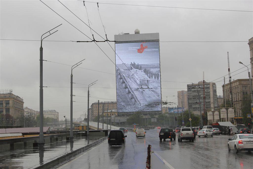 Военные фото, Гидропроект 3.jpg