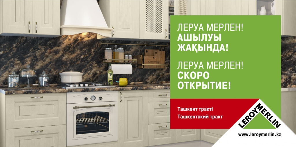 18-WHT-LLK-001_Opening-in-Kazakhstan_6x3_VI_Kitchen_1stFlight.jpg