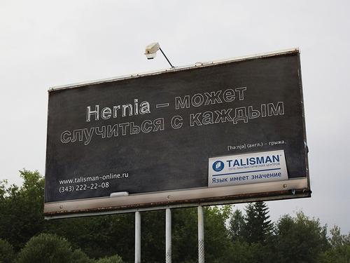 Hernia.jpg