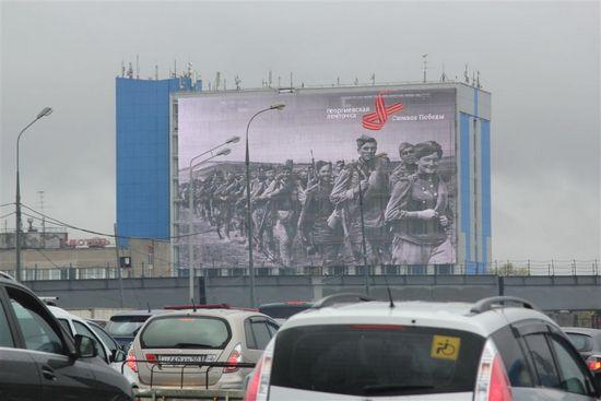 Военные фото, Можайское шоссе 2.jpg