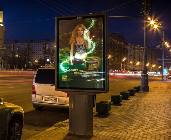 Активия_Danon_CF_Земляной вал_Night.jpg